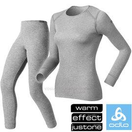 【瑞士 ODLO-超值內衣褲套裝組】WARM EFFECT 女專業機能型銀離子保暖圓領衛生衣+衛生褲/限量贈羊毛帽一頂/深麻灰 152021+152041