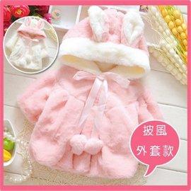 外套 兒童女童絲帶毛球 純色蝙蝠衫 娃娃衣 披風外套 棉衣棉襖 ~HH婦幼館~
