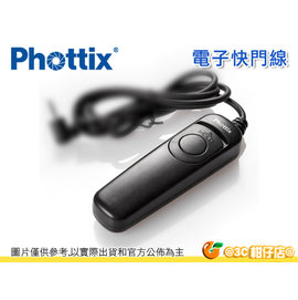 ^~24期0利率^~ Phottix N10 快門線 N3 NIKON MC~DC2 D7