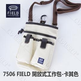 探險家露營帳篷㊣7506A 日本FIELD 開放式工作包-卡其色  隨身貼身包 腰包 輕巧包 霹靂腰包 登山包 收納配件包 證件包 手機包