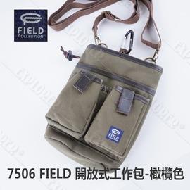 探險家露營帳篷㊣7506B 日本FIELD 開放式工作包-橄欖色  隨身貼身包 腰包 輕巧包 霹靂腰包 登山包 收納配件包 證件包 手機包
