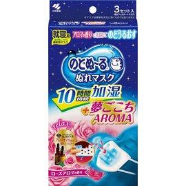 小林製藥樂活通氣性加濕口罩3枚入 ^( 玫瑰清香 ^)
