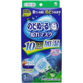 小林製藥樂活通氣性加濕口罩3枚入^( 草本植物  尤加利清香 ^)
