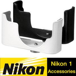 Nikon  V1 機身套 CB~N1000