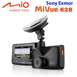 Mio MiVue #8482 628 Sony Sensor大光圈行車記錄器