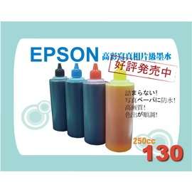 ~U~like~EPSON XP30 XP102 XP202 XP302 XP402填充墨