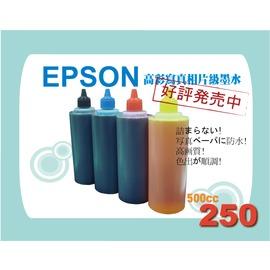 ~U~like~EPSON WF~2621 WF~2631 WF~3621填充墨水^(補充