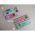 ~草莓牛奶屋~ ~ECOUTE^!~簡便型卡片 名片收納夾 ^#69865