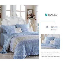 ~玫瑰物語~T20055微光TENCEL專櫃極品100^%天絲40支床組鋪棉6x6.2加大