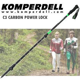 【KOMPERDELL奧地利】C3 Carbon Power Lock 碳纖維強力鎖定泡棉短握把登山杖(僅195g/單支銷售)/Power Lock.極致輕量(非LEKI)_ 1752310-48