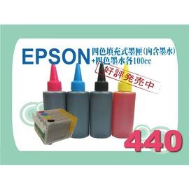 ~U~like~ EPSON TX300 TX600 TX610連續供墨填充墨匣 填充墨水