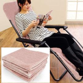 冬季首選保暖躺椅布套C168-941 (座墊坐墊椅墊保暖墊.無段式休閒椅涼椅座椅套.折疊椅折合椅布套)