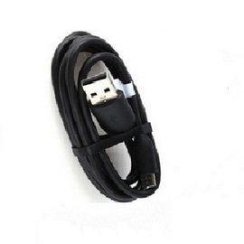 HTC 原廠傳輸線DC M410(micro USB)平行輸入-butterfly3/A9/Desire 728/M9+