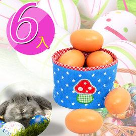 ~funKids~兒童~木製仿真彩繪雞蛋^(6入^)