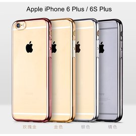 ~PHONE寶~HOCO Apple iPhone 6 Plus  6S Plus 布萊系