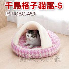 ~賠錢 ↘全台最 ~ IRIS~P~CBG~450千鳥格子貓咪睡窩 S號~粉紅色 咖啡色~