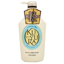 Shiseido資生堂KUYURA保濕美肌沐浴乳~恬靜草本香氛^(550ml^) 4901