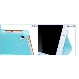 蘋果 APPLE IPAD PRO 12.9吋平板 可三段式立掀蓋薄型360度旋轉商務書本皮套   送專用保貼一張