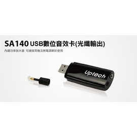 *Dome多米資訊廣場*登昌恆 SA140 USB數位音效卡(光纖輸出)