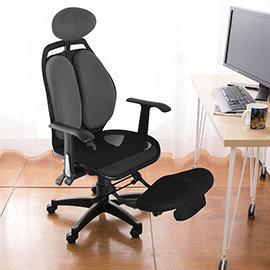~凱堡~雙背腰頭枕多功抬腳枕透氣辦公椅 電腦椅^(黑^)A34107~1