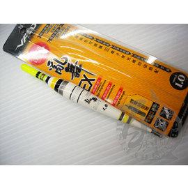 ◎百有釣具◎V-FOX 亂舞 電子浮標 鋰電池型號 BR425 BR435通用 規格:1.0/1.5/2.0/2.5/3.0