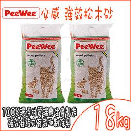 ~汪汪寵物~~~~PeeWee~必威 強效松木砂 9kg X 2包