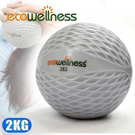 【ecowellness】環保2KG重量藥球C010-00712 (抗力球健身球復健球.韻律球訓練球重力球重球.運動健身器材.推薦哪裡買)