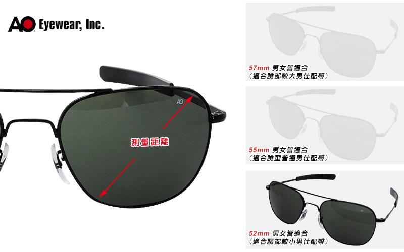 discount eyewear online  eyewear original pilot