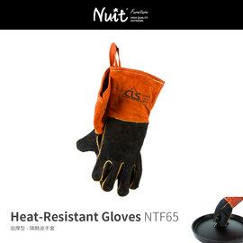 探險家戶外用品㊣NTF65 BBQ皮手套 防燙手套 耐熱手套隔熱手套烤箱荷蘭鍋必備
