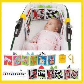 嬰兒雙面黑白 彩色床圍 書床圍 掛飾色彩認知 【HH婦幼館】