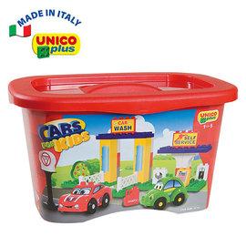 義大利 Unico CARS汽車維護場 桶 積木~37pcs