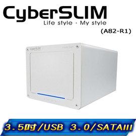 CyberSLIM A82R1 USB3.0 2Bay硬碟外接盒