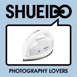 集英堂写真機~全國~PANASONIC 國際牌 NI~WL503 W 微電腦 掛燙 無線蒸