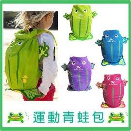 可愛青蛙雙肩包兒童書包出遊包輕便減負Frog backpack【HH婦幼館】