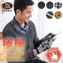 ~瑪榭~極暖雙層針織男用手套 觸控手套• 製  HG~73483M