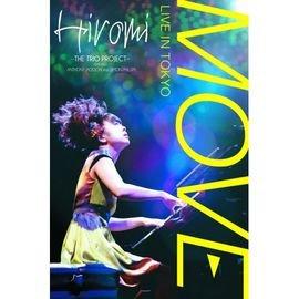 TEL35561 上原廣美  東京現場演奏會 Hiromi  MOVE Live in T