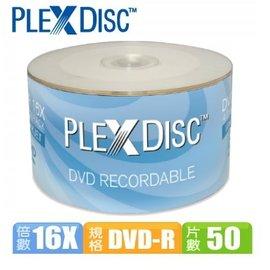 PLEXDISC DVD~R 16x 50片裝 噴墨可印光碟片相容性佳不易挑片 列印色彩鮮