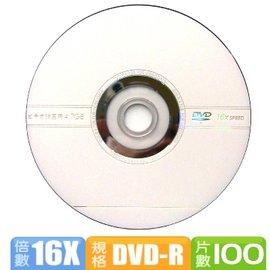 暢銷品DVD~R 16X 4.7GB FOR VIDEO DATA 100片裝