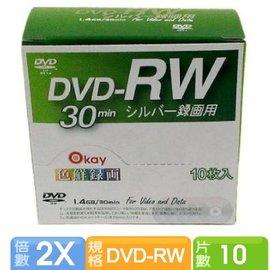 OKAY DVD-RW 8CM 1.4GB 10片裝