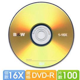暢銷品B W DVD~R 16X 100片裝