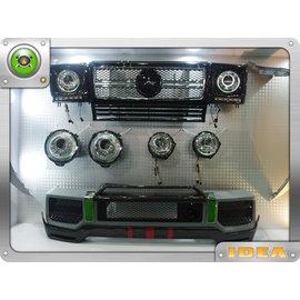 泰山美研社 D416 BENZ W461 W463 G320 G500 G55 G63樣式