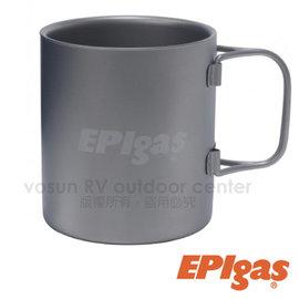 【日本 EPI.EPIgas】鈦金屬雙層杯(M/300ml)/折疊把馬克杯.鋼杯.個人杯子.斷熱杯.炊具.杯子.爐具_ T-8104