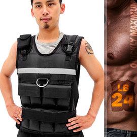 調節式24LB負重背心C109-511724 (24磅負重衣服.舉重背心舉重衣.重力沙包沙袋配件.加重裝備舉重量訓練.運動健身器材.推薦哪裡買)