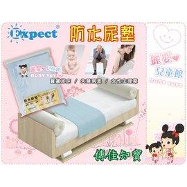 麗嬰兒童玩具館~床單防污的守護者-傳佳知寶 Expect-防水尿墊.吸水透氣速乾.台灣製