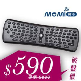 ~天臥科技~新上市M~K1體感智能遙控 ^(魔米電視棒、小米盒子、PC簡報器空中飛鼠、多媒