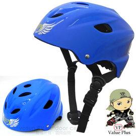【義大利 Value Plus VP】飛力 兒童/青少年/成人安全頭盔.自行車帽.安全帽/頭圍可調.腳踏車.直排輪.划板車.蛇板/H-08 藍