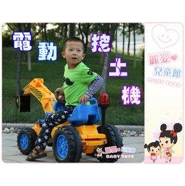 麗嬰兒童玩具館~親親-幼兒可騎乘腳踩電動挖土機-超大款腳踏工程車.附警燈.可外接MP3