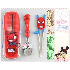 麗嬰兒童玩具館~韓國進口-漫威蜘蛛人/鋼鐵人 兒童餐具組(不鏽鋼筷子+湯匙+餐具盒)