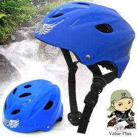 【義大利 Value Plus VP】成人可調式安全頭盔/安全帽(兒童_青少年可用_檢驗合格)水上活動用/溯溪.泛舟.水上摩托車.自行車/H-08 藍