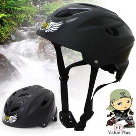 【義大利 Value Plus VP】成人可調式安全頭盔/運動用安全帽(兒童_青少年可用_檢驗合格)水上活動用/溯溪.泛舟.水上摩托車.自行車/H-08 黑